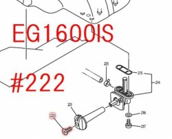 フラットヘッドスクリュー EG1600IS用