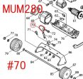 MUM280,MUM233用 レバー(刈込高さ調整)
