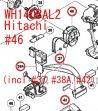 日立 WH14DBAL2用電源組