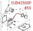EUB4250,EUB4250SP用 オイルゲージ