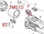 TM41D/TM51D用ブラシホルダ 632B89-8