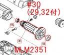 MLM2351,MLM2851用 アーマチュア100V