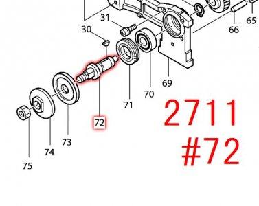 2711用スピンドル(左)