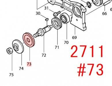 2711用 インナフランジ65