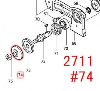 2711用 アウタフランジ65