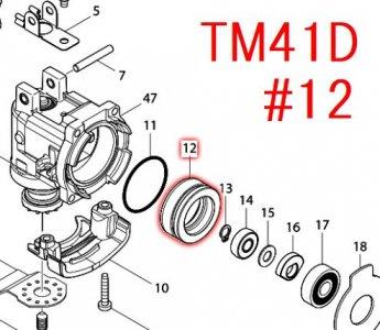 ベアリングボックス  TM3010CT, TM51D,TM41D用