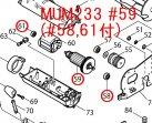アーマチュア100V MUM233,MUM280対応