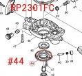 リテーナーカバー RP1801,RP2301FC対応