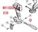 日立(HiKOKI) WH14DDL2,WH18DDL2等用 ストラップ
