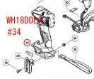 日立(HiKOKI)  WH14DDL2,WH18DDL2等用 パネルシート