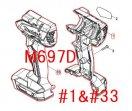 M697D用 ハウジングセット品