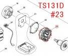 ステータ TS131D,TS132D対応