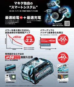 40Vmax 充電式インパクトドライバ TD001GRDXO(オリーブ) 現金限定特価