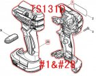 TS131D用ハウジングセット品