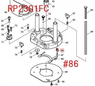 キャップ14 RP1801,RP2301FC対応