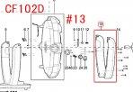 充電式ファンCF102D用リヤアーム