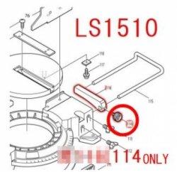 ツマミネジ6×13 3004A,LS1510用