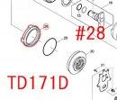 インターナルギヤ51 TD161D,TD171D用