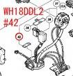 日立(HiKOKI) WH14DDL2,WH18DDL2等用 スイッチプレート