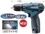 10.8V充電式ドライバドリルDF330DWX