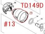 TD138D,TD149D用 ハンマーケースコンプリート