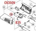 日立 CV350V用 コントローラ100V-110V
