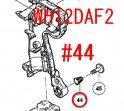 日立WH12DAF2用 フックスプリング