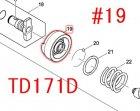 ハンマー TD161D,TD171D用