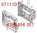 ST111D用ハウジングセット品