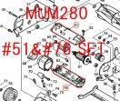 モーターハウジングセット品 MUM280用