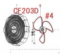 CF203D,CF202D用 ファンブレード