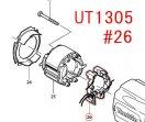 サポートコンプリート 6305,UT1305,UT2204用