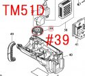ツマミ28 TM40D,TM41D,TM50D,TM51D用