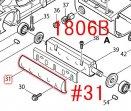 ドラムプレートセット品 1806B(研磨式),1806BSP(替刃式)用