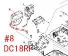 DC18RF用 シロッコファン