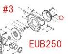EUB250等用 タッピングスクリュ5×14