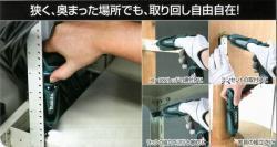 7.2V充電式ペンインパクトドライバTD021DZ(青・本体のみ)