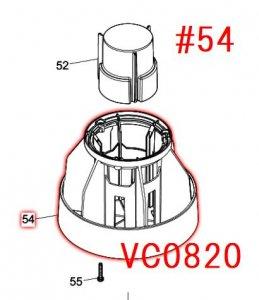 フロートケイジ VC0820,VC2500等用