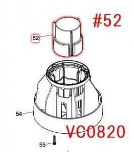 フロートコンプリート VC0820,VC2500等用