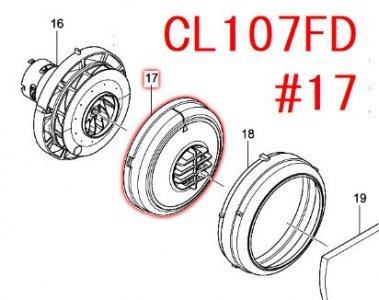 ファンカバー  CL107FD,CL105D用