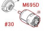 M695D用 直流モーター
