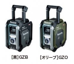 充電式ラジオ MR005GZ(本体のみ)