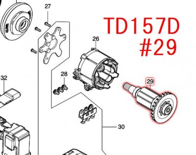 TD157D用 ローター