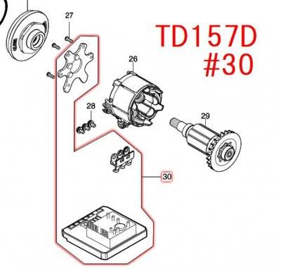 TD157D用 コントローラー