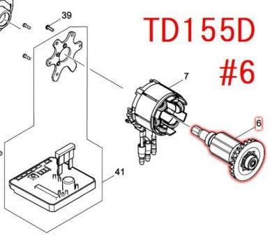 TD111D,TD155D用 ローター