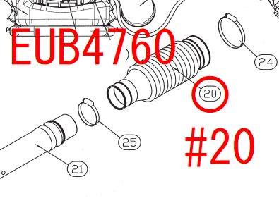 EUB4760用 フレキシブルパイプ(蛇腹パイプ)