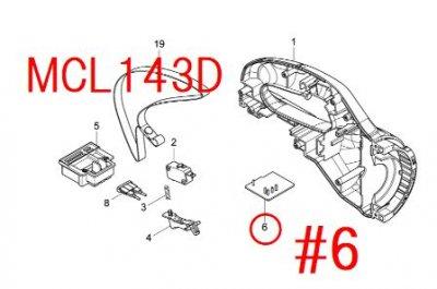 コントローラーユニット MCL143D用