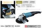 180mm 電子ディスクグラインダGA7011C