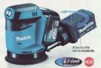 125mm充電式14.4VランダムオービットサンダBO140DRF
