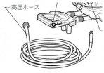 MHW710・MHW700用高圧ホース5.5m(標準付属品)